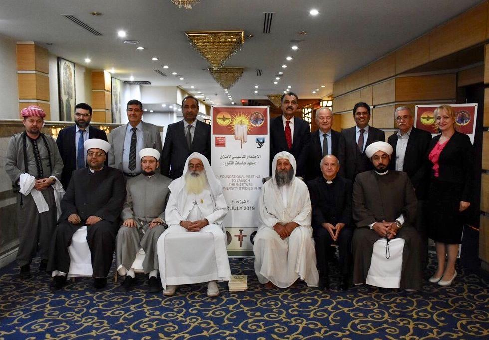Iraq's diversity institute combats religious stereotypes and